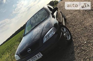 Opel Astra G 2006 в Харькове