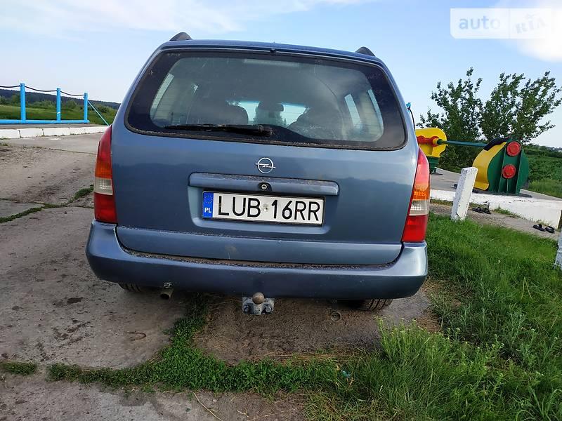 Opel Astra 1999 года в Киеве
