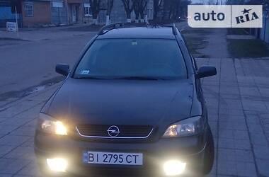Opel Astra G 2003 в Кобеляках