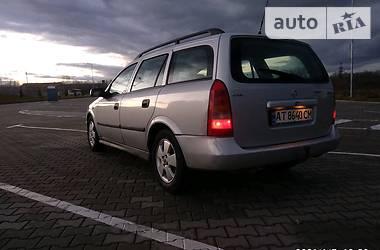 Opel Astra G 2002 в Коломые