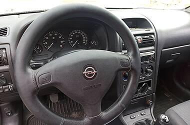 Седан Opel Astra G 2005 в Харькове