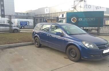 Opel Astra H 2005 в Киеве