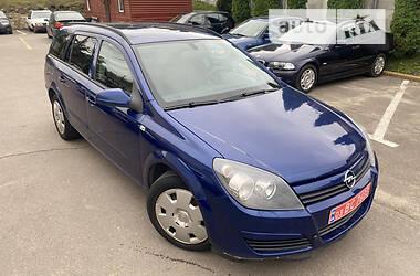 Универсал Opel Astra H 2005 в Ровно