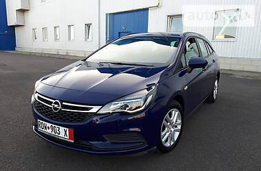 Opel Astra K 2018 в Ковеле