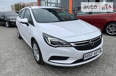 Opel Astra K 2017 в Львове
