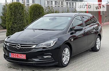 Opel Astra K 2017 в Луцьку