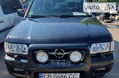 Внедорожник / Кроссовер Opel Frontera 2003 в Чернигове