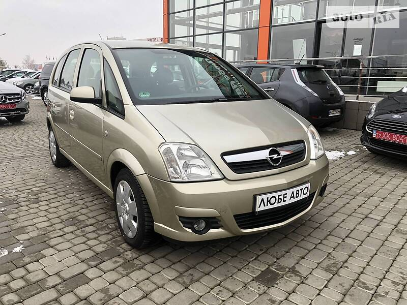https://cdn1.riastatic.com/photosnew/auto/photo/opel_meriva__364524126f.jpg