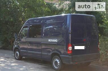 Opel Movano груз.-пасс. 2010 в Кривом Роге