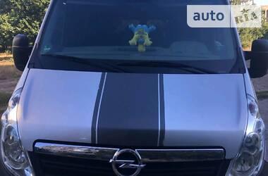 Opel Movano груз.-пасс. 2017 в Черкассах