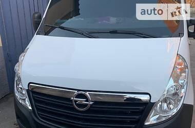 Opel Movano груз. 2017 в Хмельницком