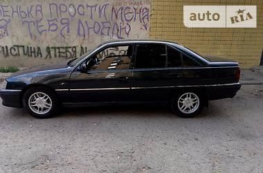 Opel Omega 1992 в Николаеве