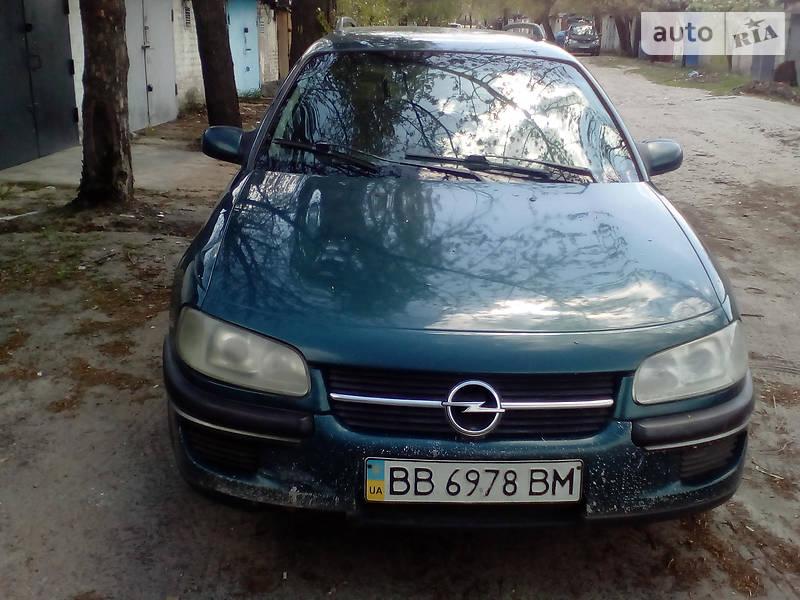 Opel Omega 1995 в Северодонецке