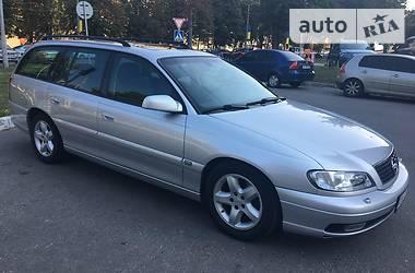 Opel Omega 2003 в Харькове