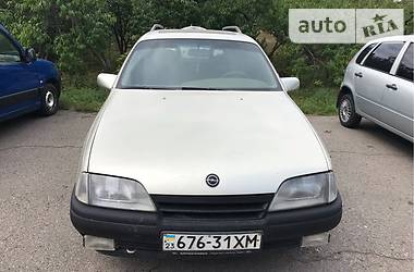 Opel Omega 1990 в Белой Церкви