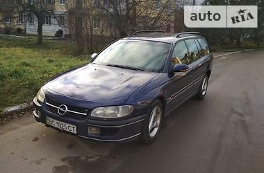 Opel Omega 1999 в Дрогобыче
