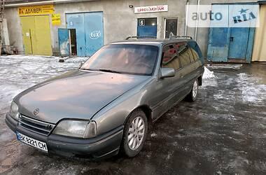 Opel Omega 1986 в Здолбунове
