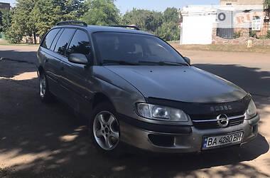 Opel Omega 1996 в Кропивницком