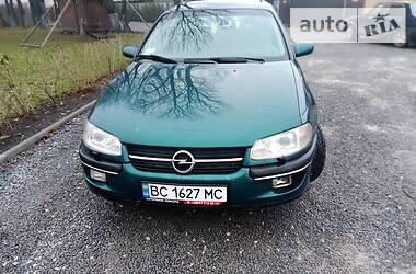 Opel Omega 1995 в Збараже