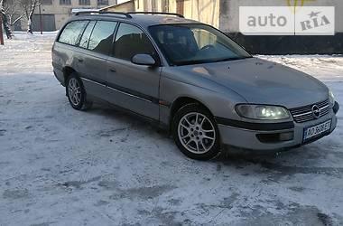 Opel Omega 1995 в Виноградове