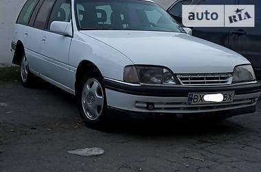 Opel Omega 1992 в Хмельницком
