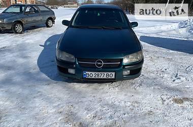 Opel Omega 1997 в Козове