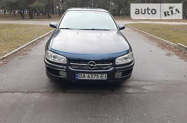 Opel Omega 1998 в Кременчуге