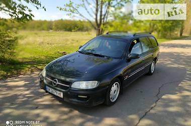Opel Omega 1995 в Ровно
