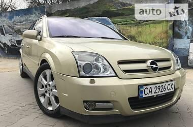 Opel Signum 2003 в Умани