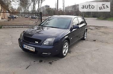 Opel Signum 2003 в Запорожье