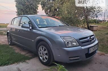 Хетчбек Opel Signum 2003 в Борисполі