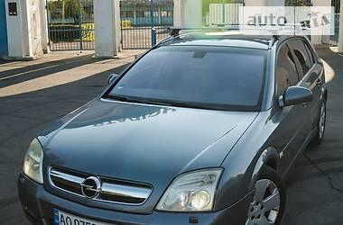 Хэтчбек Opel Signum 2005 в Ужгороде