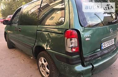 Opel Sintra 1998 в Черновцах