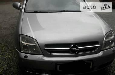 Opel Vectra C 2003 в Донецке