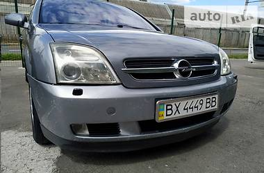 Opel Vectra C 2005 в Хмельницком