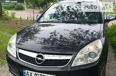 Opel Vectra C 2007 в Харькове
