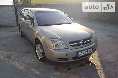 Opel Vectra C 2005 в Сокале