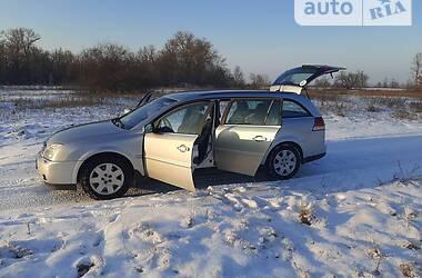 Унiверсал Opel Vectra C 2003 в Києві