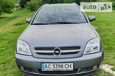 Универсал Opel Vectra C 2005 в Луцке