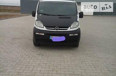 Opel Vivaro груз.-пасс. 2004 в Хмельницком