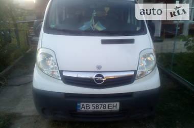 Opel Vivaro груз.-пасс. 2008 в Надвірній