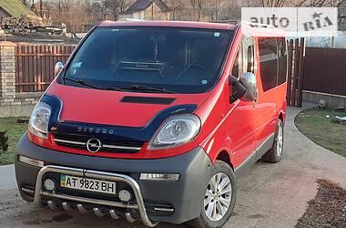Opel Vivaro груз.-пасс. 2005 в Ивано-Франковске