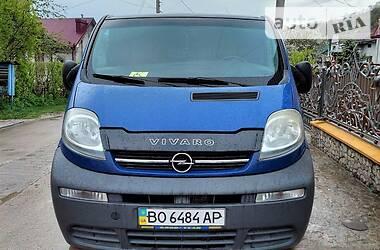 Opel Vivaro груз.-пасс. 2005 в Чорткові