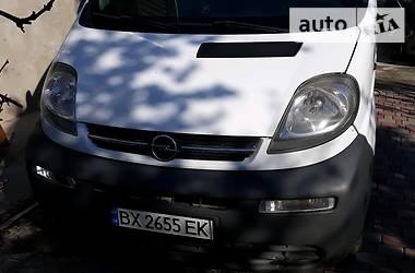 Opel Vivaro груз.-пасс. 2004 в Хмельницькому