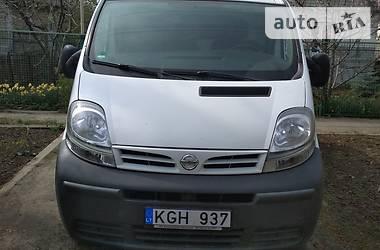 Opel Vivaro груз. 2005