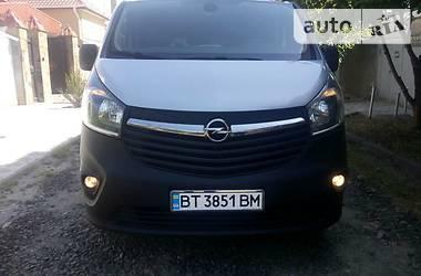 Opel Vivaro груз. 2015 в Херсоне
