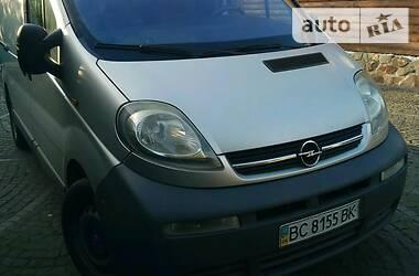 Opel Vivaro груз. 2004 в Дрогобыче