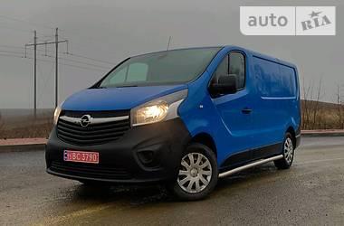 Легковой фургон (до 1,5 т) Opel Vivaro груз. 2016 в Ровно