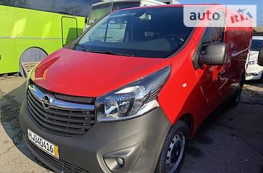 Opel Vivaro груз. 2016 в Виннице