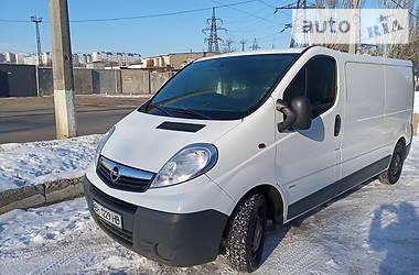 Opel Vivaro груз. 2012 в Одессе